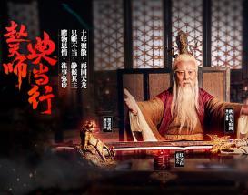 5月18日安卓不限号 天龙八部手游赵天师典当行开业