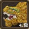 龙龟特殊珍兽