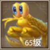 皮皮虾特殊珍兽