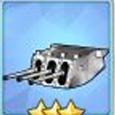 三联装203mm主炮改进型