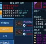 倩女幽魂手游偃師武器選擇分析 單手適合PVP