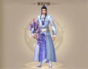 天龙八部富贵娱乐国际繁华竹韵怎么得 新版本时装获取