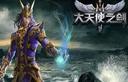 大天使之剑手游魔剑天赋加点详解 魔剑怎么加点
