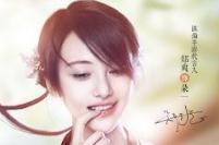诛仙手游全新云梦庭家园系统10月19号开启