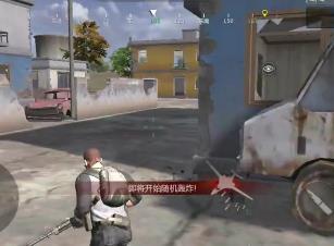 小米枪战吃鸡版体验视频 加入新载具组队模式