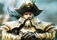 自由之战2船长王者皮肤海洋君王12月21日推出