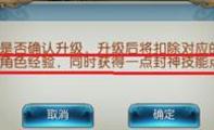 诛仙水立方娱乐平台仙魔佛技能介绍 封神后技能是什么