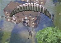 荒野行动跳伞如何降落房顶 跳伞图文攻略