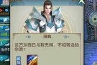 诛仙手游隐藏法宝孤剑曦月任务怎么做 孤剑曦月任务完成攻略