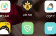 QQ飞车手游礼包合集 全渠道CDK兑换码支付教程