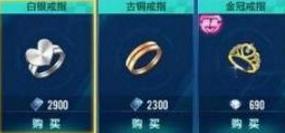 戒指�x��