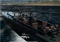 绝地求生开船新Bug动态图演示 擅自使用或将封号