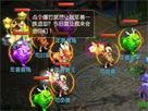 梦幻西游手游年兽大作战3星挑战攻略分享