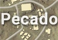 全军出击沙漠地图罪城资源点 罪城跳伞位置推荐