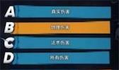 夏侯惇在游戏中的称号是什么?每日一题