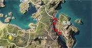 荒野行动新地图东岛打法技巧 堵桥与捞鱼是主流