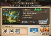梦幻模拟战精英6-2通关视频 时空裂缝攻略