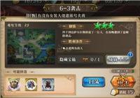 梦幻模拟战梦1前篇精英6-3三星视频