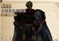 梦幻模拟战黑骑士新版本改动分析