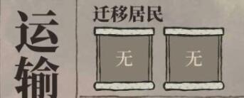 首页南百景图去姑苏府物质及迁徙住民遴选
