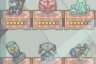 最强蜗牛神域兽神事件触发及奖励一览