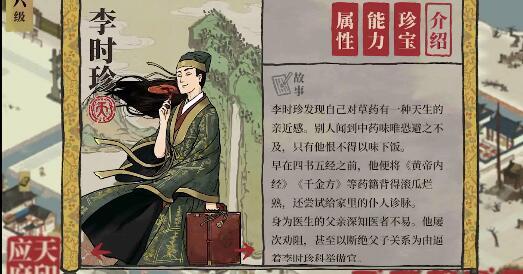 首页南百景图酒壶地位一览