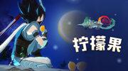 《劍網3:指尖江湖》雙人浪漫秋千安排上了!