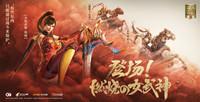《真・三国无双 霸》全新版本上线,强力传奇武将练师退场!