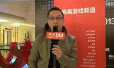 91高级副总裁:何云鹏 专访