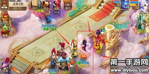 梦幻西游无双版四只芙蓉仙子位置及坐标