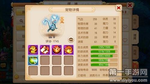 梦幻西游无双版两种炼制多技能神宠攻略分享