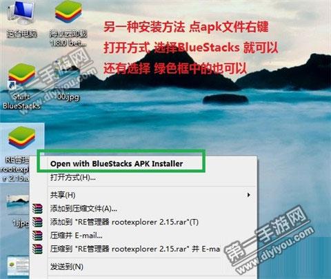 梦幻西游无双版电脑版快速下载及安装教程
