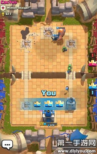 皇室冲突关卡刷皇冠拿奖杯通关心得攻略