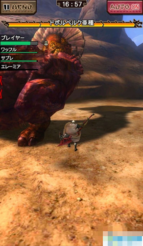 怪物猎人探险4星来袭任务所有掉落武器大全