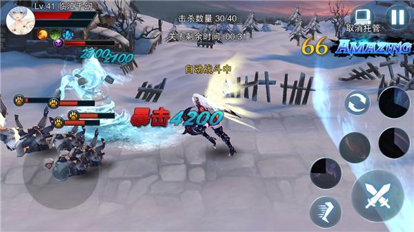蓝港全3D横版魔幻动作手游《王者之剑2》今日全平台上线