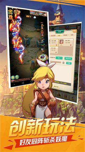 梦幻修仙传iOS版
