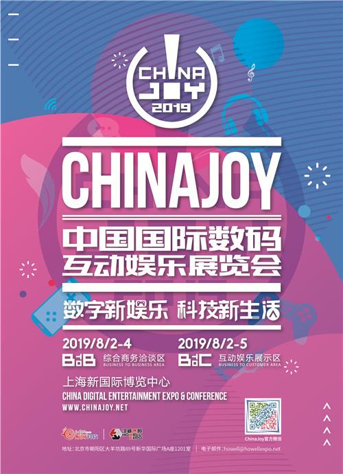 技藝游心!中國游戲開發者大會(CGDC)即將火熱開幕