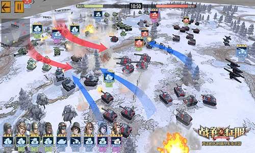 《战争与征服》今日全平台上线,开启即时战略新时代!