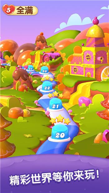 《糖果缤纷乐》社区功能上线,找到组织一起嗨
