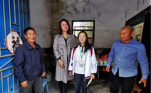 7年的爱心接力,缙云县公安局携手边锋网络一直在行动