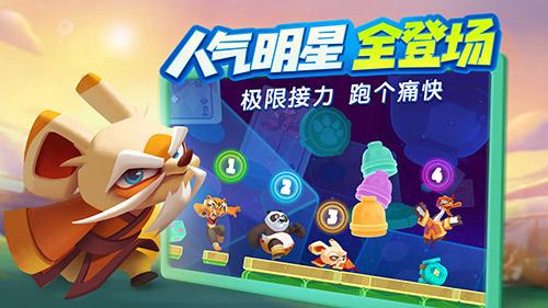 功夫熊貓、馴龍高手等經典角色再出發《夢工場大冒險》手游預約開啟