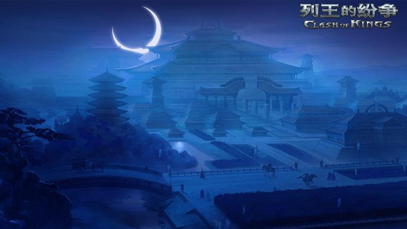 《列王的纷争》第五大文明-新月即将全球公测