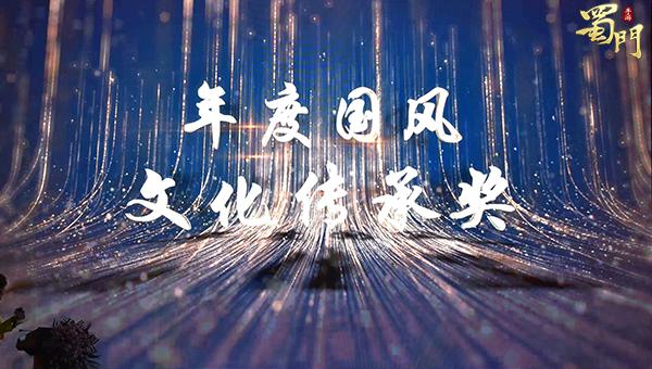 中国数字创意科技产业高峰论坛 方趣网络荣膺数奖载誉而归