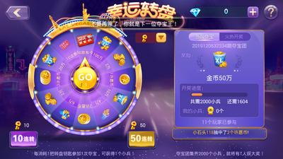 宝宝江西棋牌