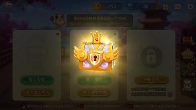 六博自贡棋牌