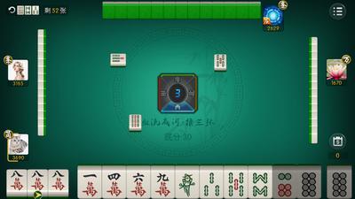 朋友云贵棋牌  第3张