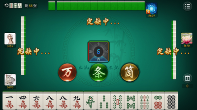 牛欢喜棋牌 第2张