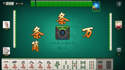 米吧棋牌  第3张