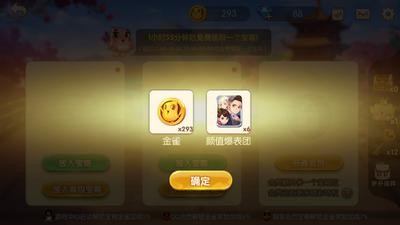 湘中棋牌 第3张