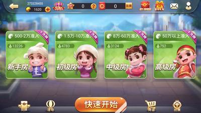 江湖科技棋牌